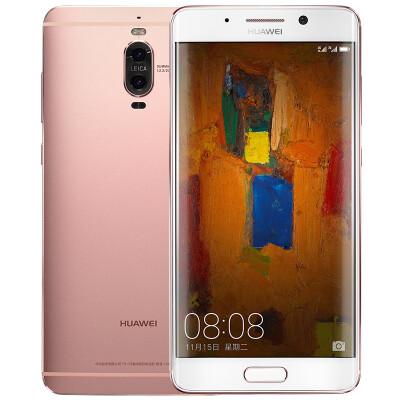 Huawei Mate 9 Pro 6GB + 128GB version of rose gold mobile Unicom Telecom 4G mobile phone dual card dual standby