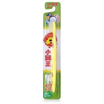 lion king (Lion) small lion children toothbrush (3-6 years old) (color random delivery