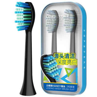 Lebond) handy sonic brush head only loaded (white