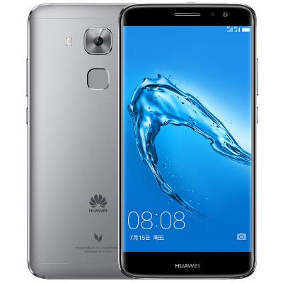 Huawei Miman 5 all Netcom 4GB +64 GB version of the sky gray mobile Unicom Telecom 4G mobile phone dual card dual standby