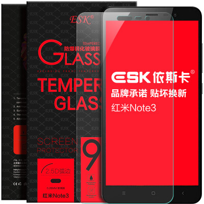 ESK protective tempered glass for Redmi Note 3
