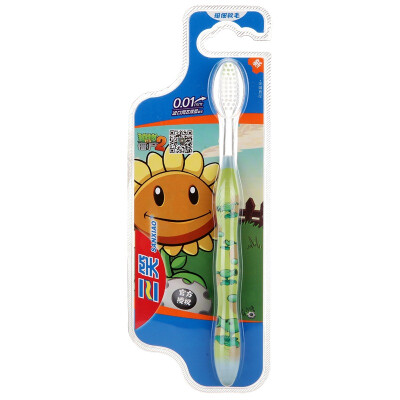 Sanxiao Mini cool toothbrush 2 pcs