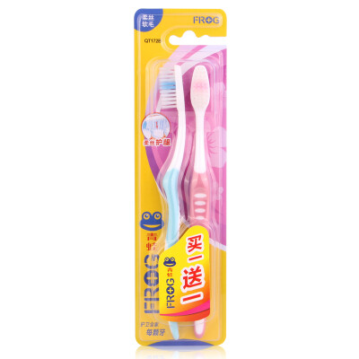 frog suit series soft silk soft hair gingival toothbrush × 2 QT172B (color random