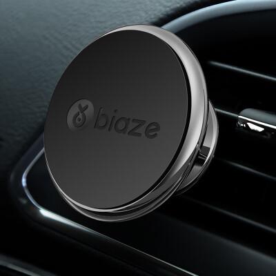 Bi Yazi car phone holder C21 air conditioning outlet magnetic suction bracket Haoyue silver car phone holder mobile phone flat panel navigation universal