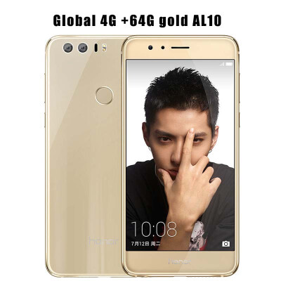 "Huawei Honor 8 AL00 5.2"" 3GB/4GB 32GB/64GB Mobile Phone Octa Core Android FHD 12.0MP Dual Camera Fingerprint NFC"