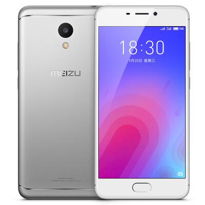 Meizu charm blue 6 all Netcom public version 3GB +32GB moonlight silver mobile Unicom Telecom 4G mobile phone dual card dual stand