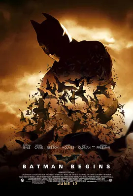 蝙蝠俠:俠影之謎