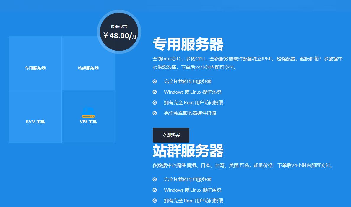 羊毛党之家 新商家慎重-Aoyouhost:德国CN2/日本软银/香港CN2/圣何塞CN2等KVM VPS,2核,2GB内存,30Mbps-100Mbps带宽,500GB月流量,月付58元