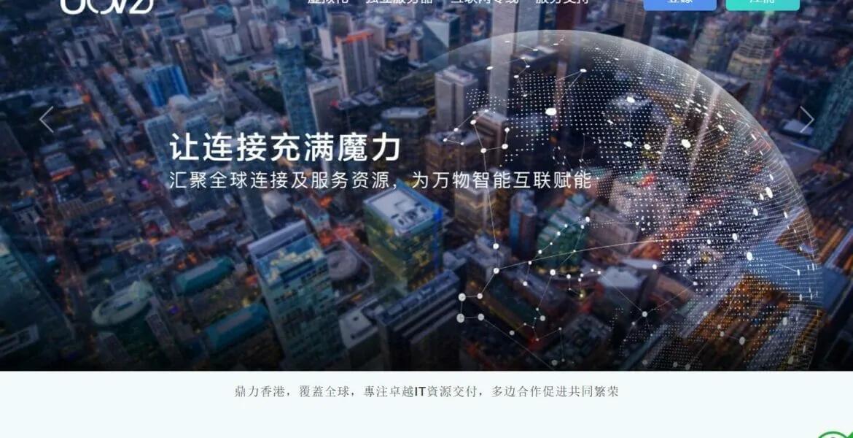 羊毛党之家 Uovz:泉州NAT VPS/1核/1G内存/20G SSD/500G流量/50M带宽/月付$7.26/泉州电信CN2/中转回国
