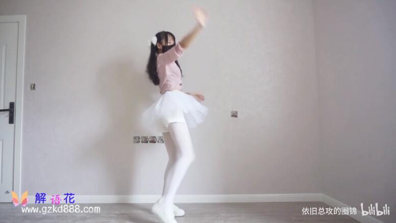 双马尾、超长美腿+小短裙b站美少女@依旧总攻的圈锦,翻唱舞蹈《创造101》_图片 No.4