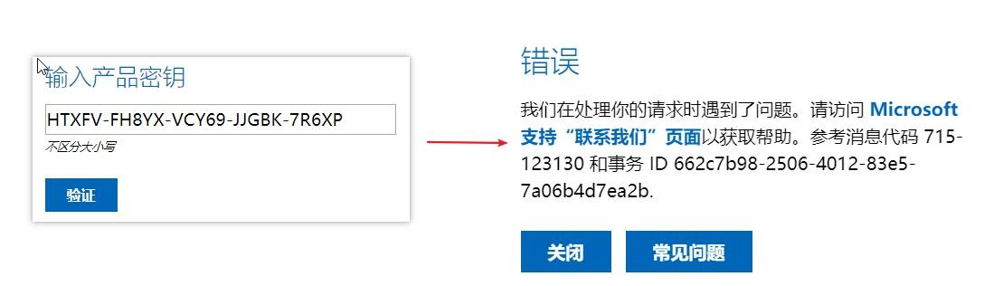 software-download-windows7.jpg