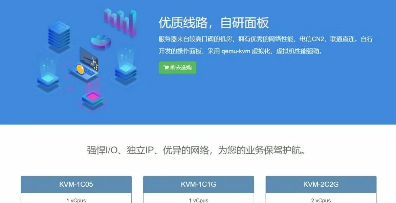 羊毛党之家 带宽小-Xiuluohost:香港VPS/1核/256M内存/11G SSD/300G流量/10M端口/KVM/月付$2.82/电信走CN2/三网延迟可以/适合做站  https://yangmaodang.org