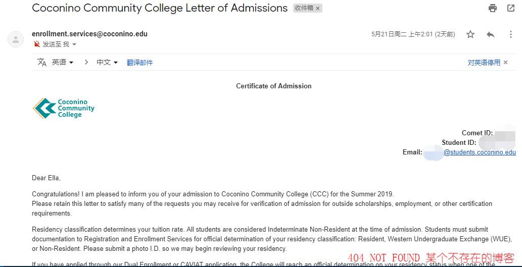 [edu]科科尼诺县社区学院EDU教育邮箱申请教程