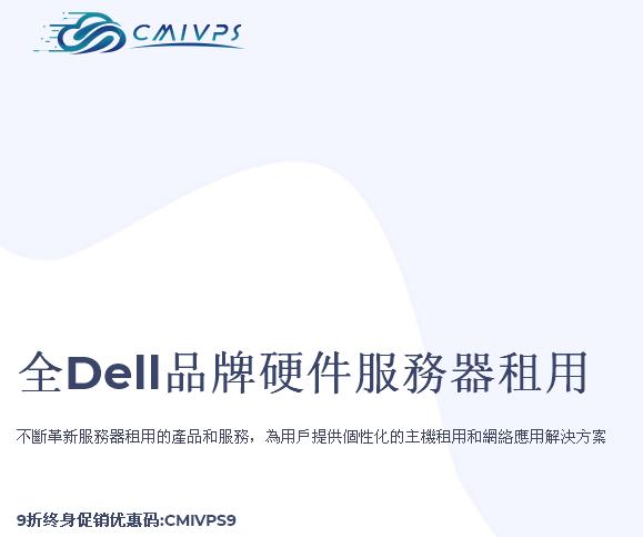 羊毛党之家 晚上会炸-cmivps:香港不限流量VPS低至$6.64/香港CMI三网直连线路  https://23lhb.com