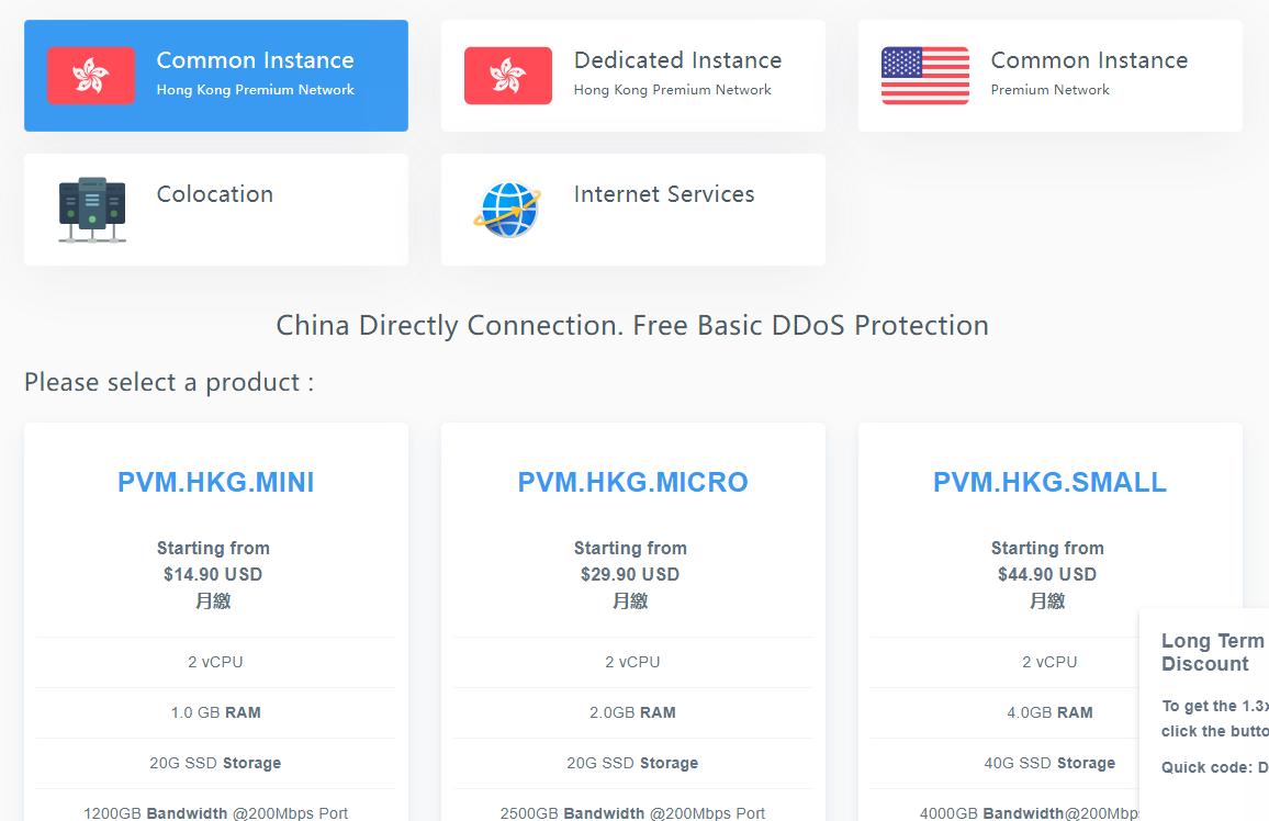 羊毛党之家 DMIT美国CN2特价VPS:原生IP、可Netflix,1核512M、200M带宽、$88.88/年