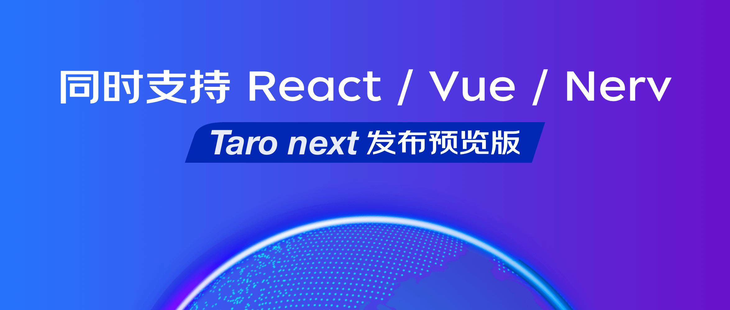 Taro next.png