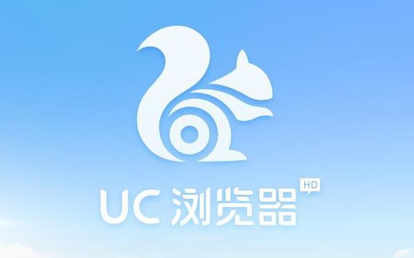 免费领取UC网盘210天体验会员/6T容量/可离线下载播放