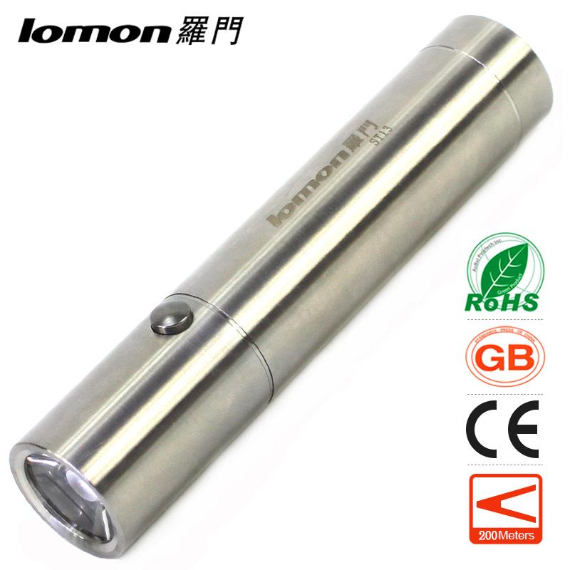 Lomon  200m-500m