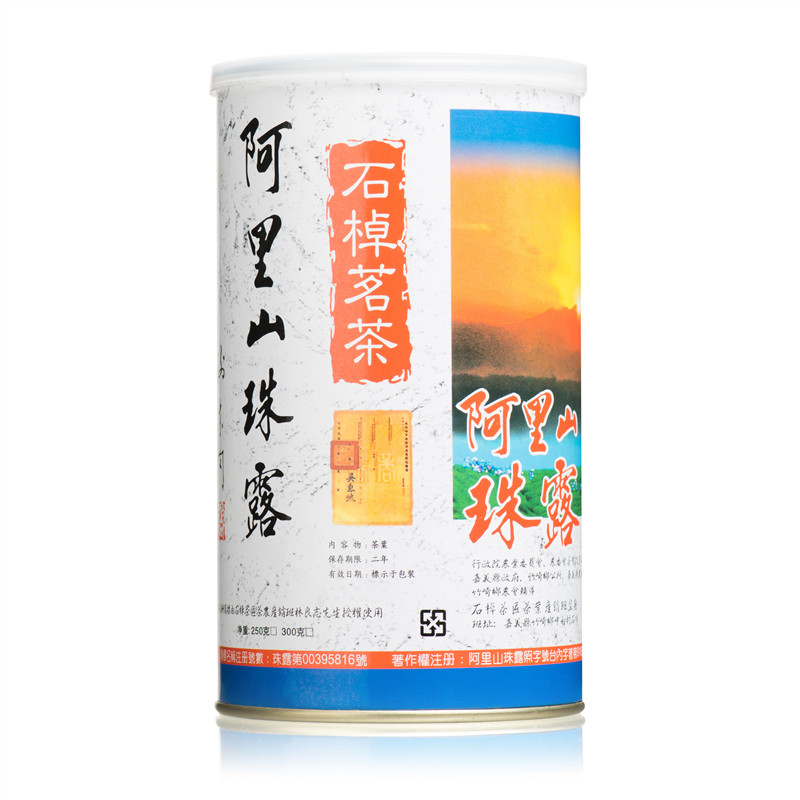 Dragon Tea House 100g