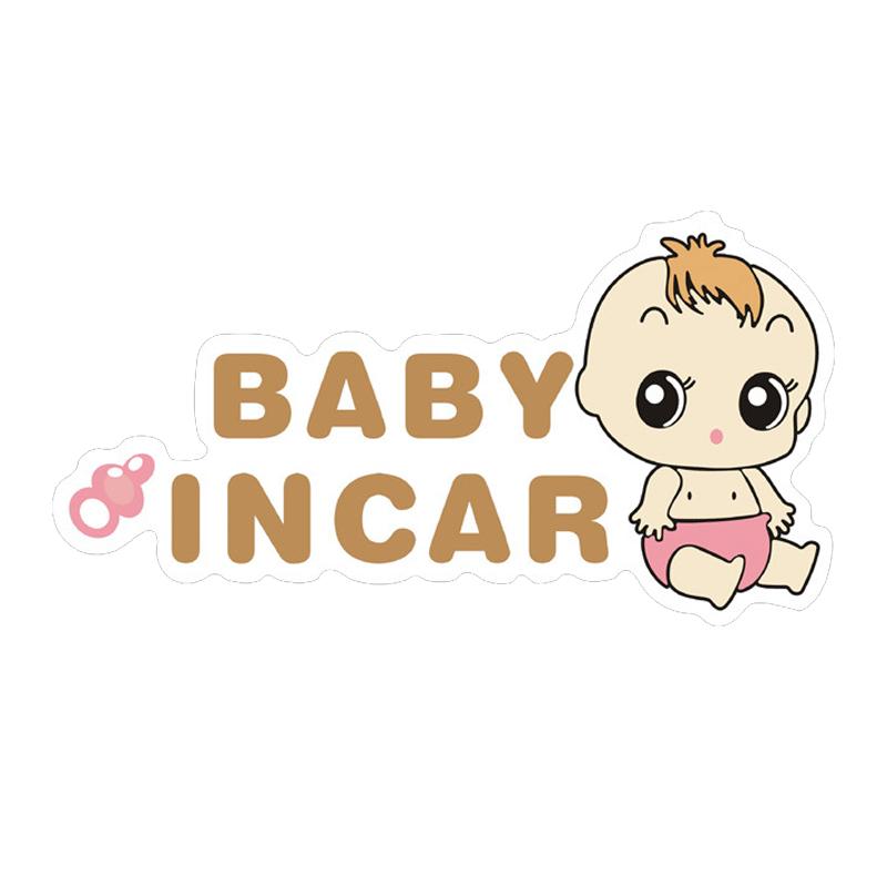 JD Коллекция Наклейка Babyincar Детские предупреждающие наклейки