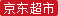 倍轻松(breo)头部按摩器 头皮按摩仪怎么样?质量口碑反应如何【媒体曝光】-艾德百科网