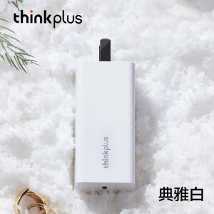 Joybuy price history to Lenovo Thinkplus lipstick power adapter 65W multi-fast fast charge support Type-C elegant white