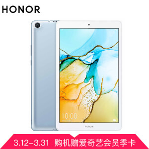 Joybuy price history to Glory Tablet 5 Kirin 710 Chip Dolby Sound Panorama Sound Face Unlock 8 Inch Video Game Tablet PC 3G+32G Full Netcom Edition Glacier Blue