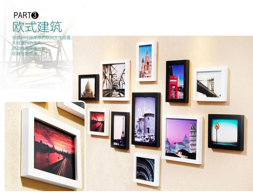 7张照片墙效果图-十全十美照片墙摆法图,12张照片墙效果图,11张照片墙