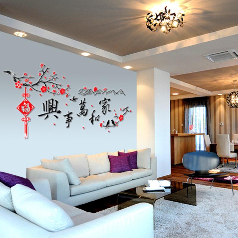 Mu Kun Home and Everything Acrylic