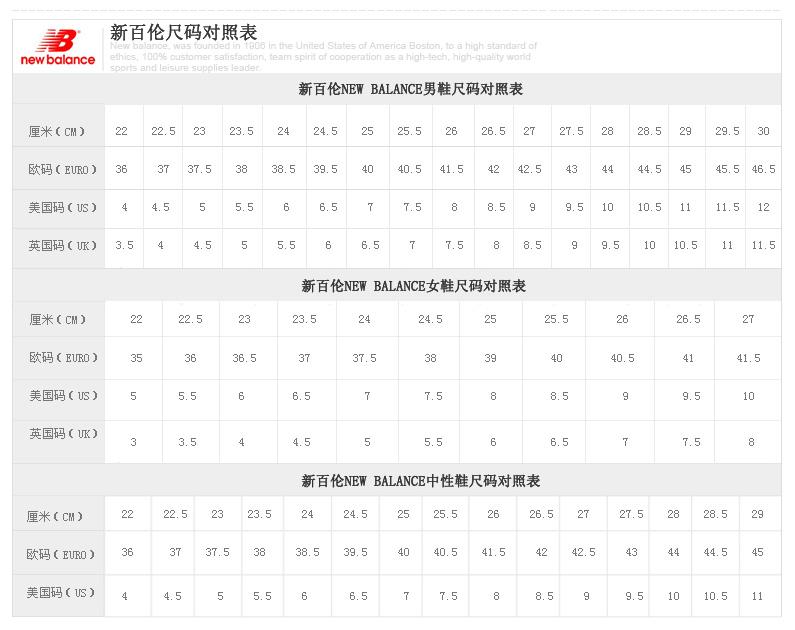 WWW_SKYSNEW_COM_new balance 新百伦 新品复古鞋男子nb跑步鞋 ml574wbb 浅蓝 41.