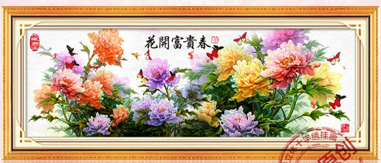 岸100%精準印花十字繡新款花卉客廳