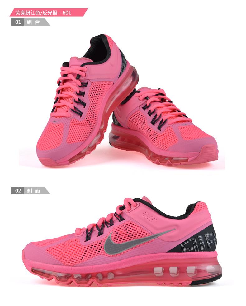安踏女鞋2013新款_耐克最新款女鞋_耐克女鞋正品新款_耐克新品女鞋_nike女鞋最新款