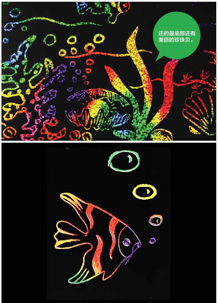 六一儿童刮画作品_美乐(joanmiro)儿童创意刮画纸套装刮刮画组合