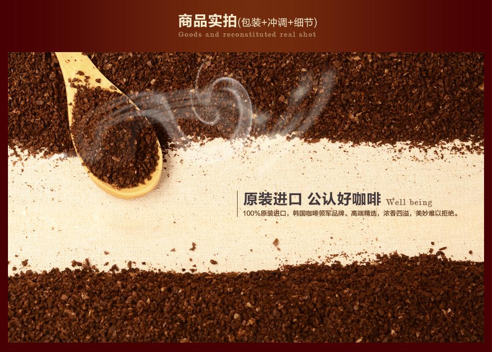 韩国进口金牌意式浓缩咖啡粉200g