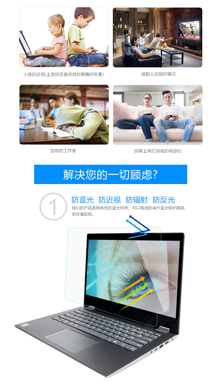 Dán surface  Surface Book215 ACD 外壳膜 - ảnh 22