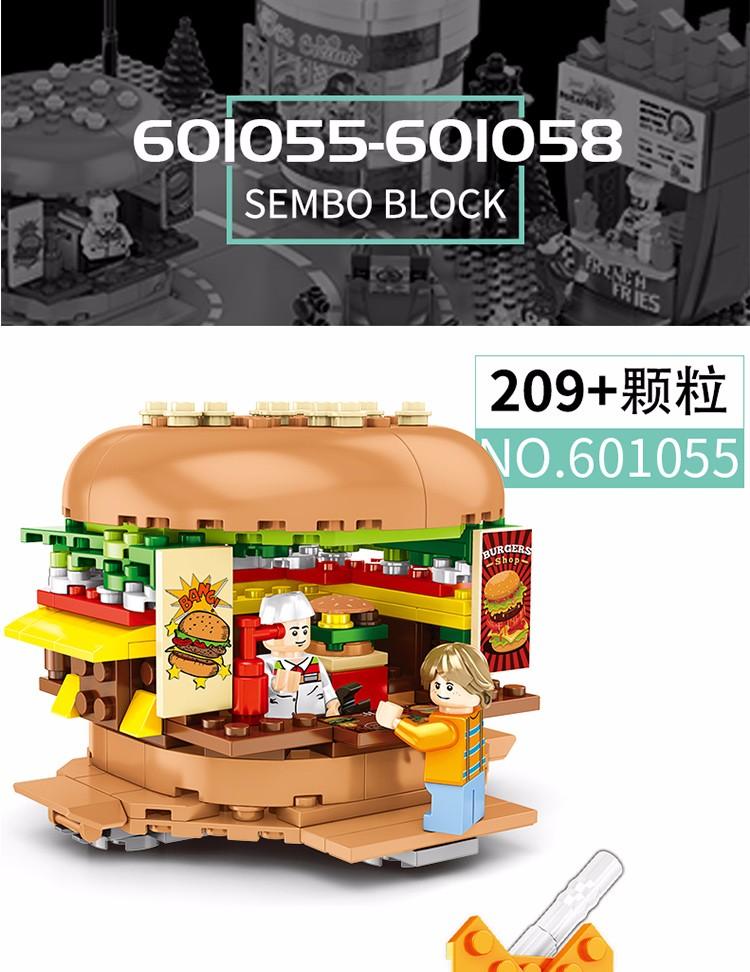 森宝(SEMBO)积木街景系列汉堡店601055