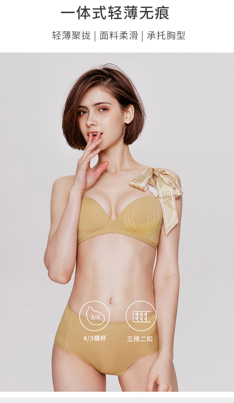 CareyKay品牌内衣无钢圈文胸薄款舒适美背无痕光面少女文胸套装女士胸罩赠送丝巾芥黄色(薄款0.3CM厚)75=34(ABC通杯/单品文胸)