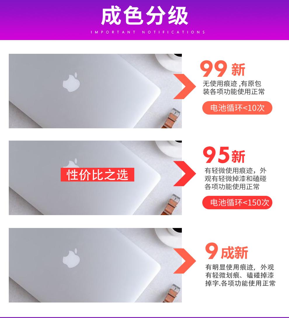 【二手95新】AppleMacbookPro苹果笔记本电脑13.3英寸家用办公商务手提超极本【60%选择】MF840-i5-8G-256G【顺丰直邮】