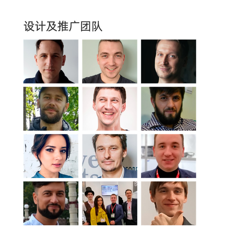 乌克兰态摩(Time for Machine)太摩金属拼装机械模型设计及推广团队
