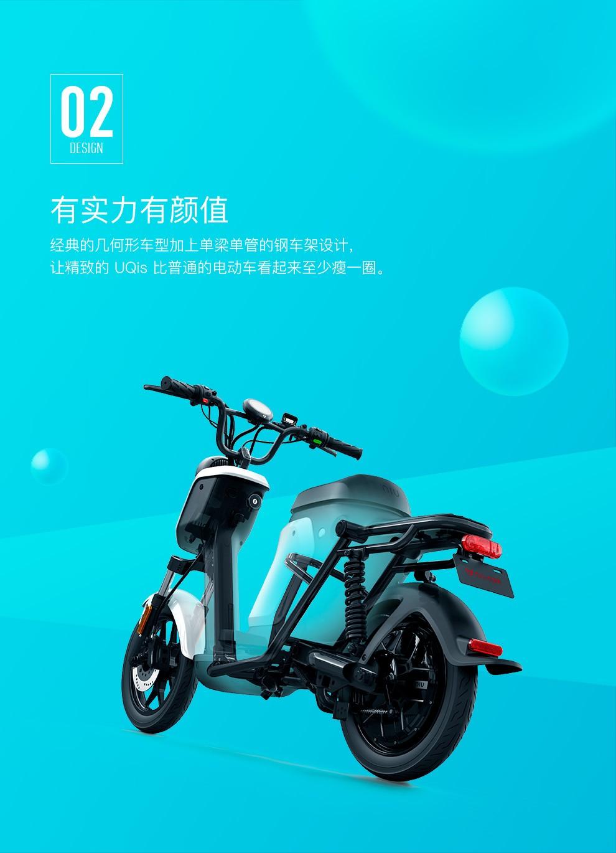 小牛电动小牛电动车uqis新国标版都市版智能锂电电动踏板车白色都市标准版 图片价格品牌报价 京东