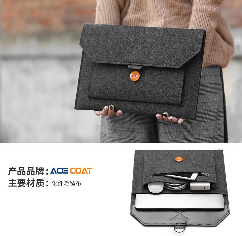 Bao da macbook surface vải thô - ảnh 1
