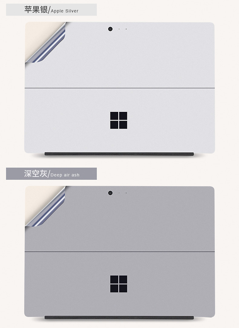 Dán surface  surfacepro6pro3pro4pro52laptop Surface pro6 HWY1980570036823150 - ảnh 6