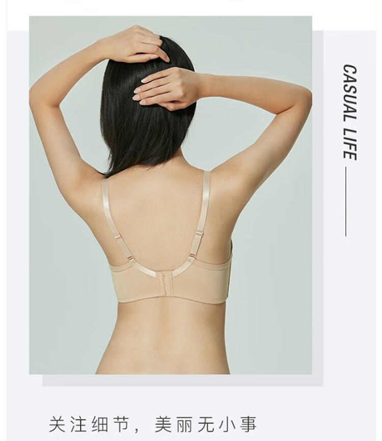 【商场同款】爱慕集团心爱3/4中模杯无钢圈聚拢文胸光面调整型女士内衣性感文胸罩肤色B80
