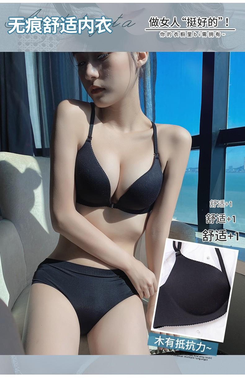 法国KJ内衣女小胸聚拢上托性感前扣文胸套装无钢圈美背网红胸罩黑色75B=34B(配内裤)