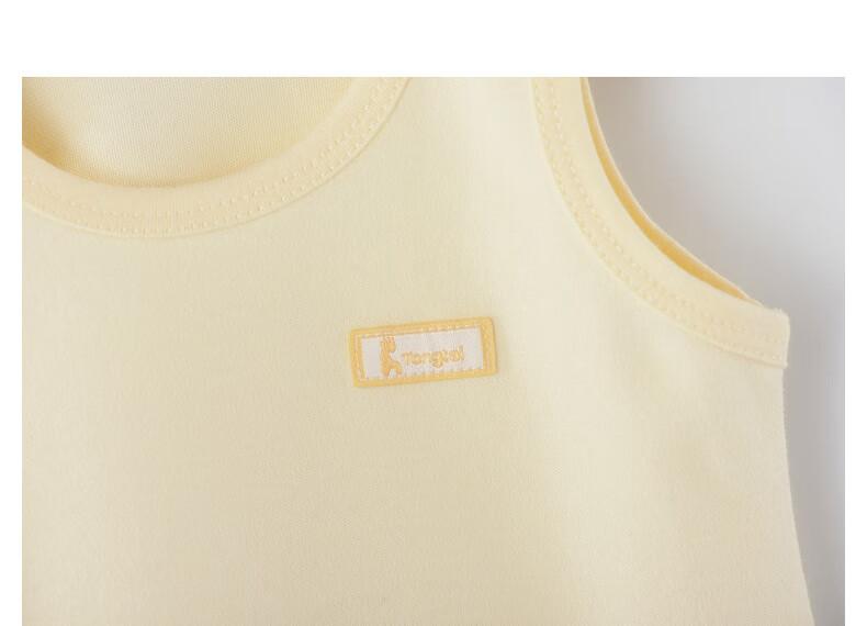 童泰夏季婴儿衣服3-18月男女宝宝纯棉背心2件装 蓝色 66cm