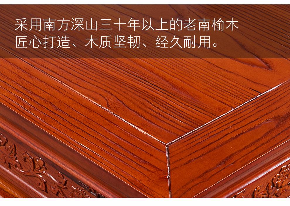 芊梵百恒实木泡茶桌椅组合套装茶台功夫茶几桌客厅办公室1.5米/1.8米1.5米宝鼎茶桌+1围椅+4牛角椅