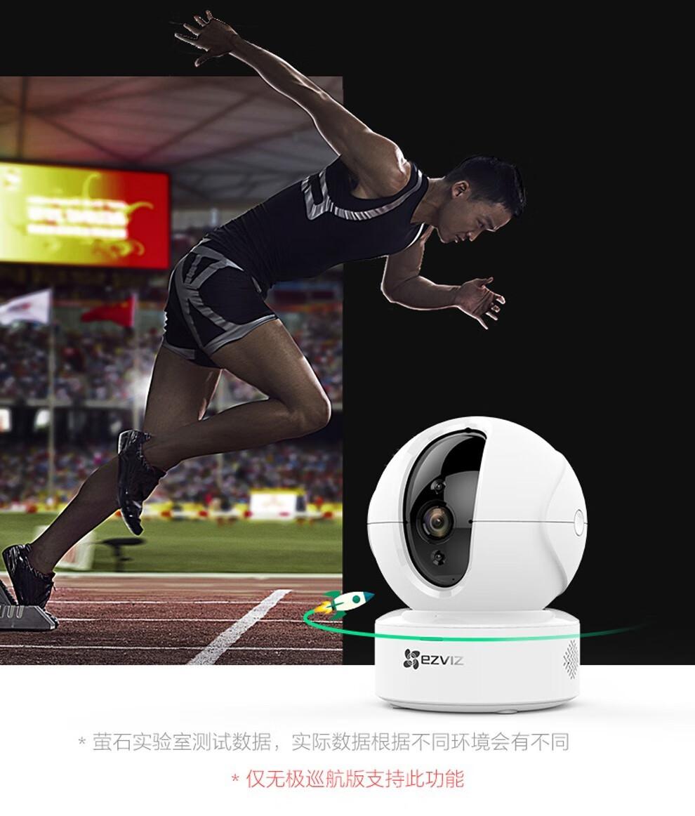 萤石海康C6C智能云监控摄像头高清摄像头无线wifi手机远程监控器家用360摄像头C6C720P标配(送30天云存储)