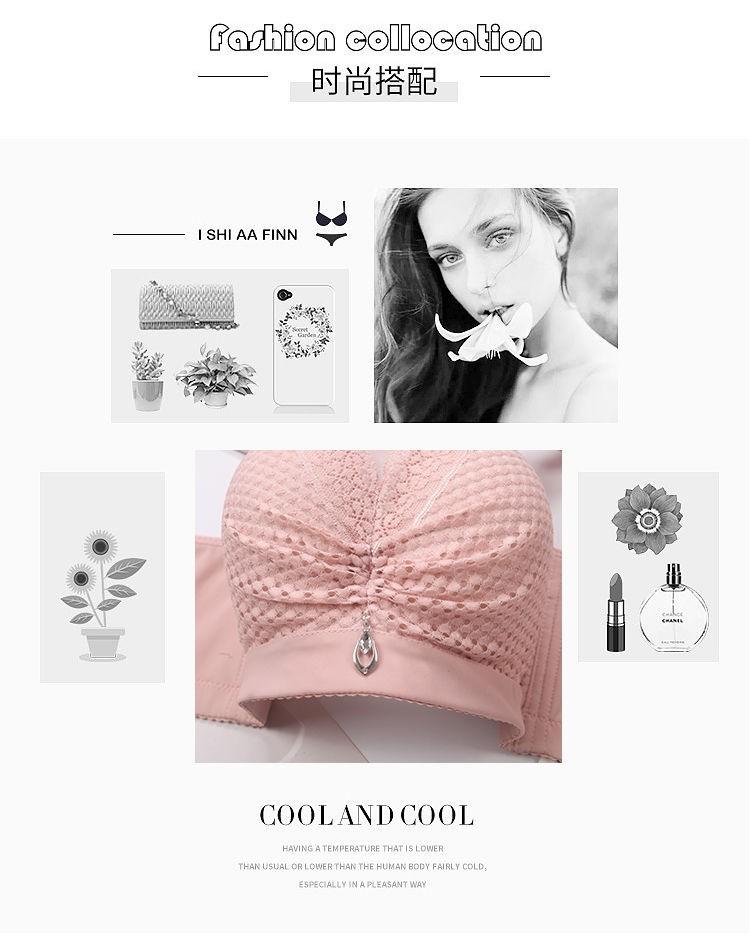 法罗内衣女文胸舒感有钢圈薄款大码聚拢调整型收副乳胸罩女士大胸显小F99908粉色36/80B