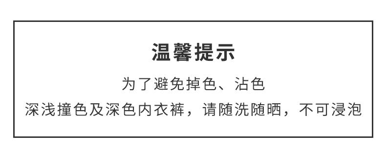 【商场同款】HSIA遐大胸显小全罩杯大码文胸薄款双细肩带性感蕾丝无海绵胸罩超薄内衣女白色80C/36C