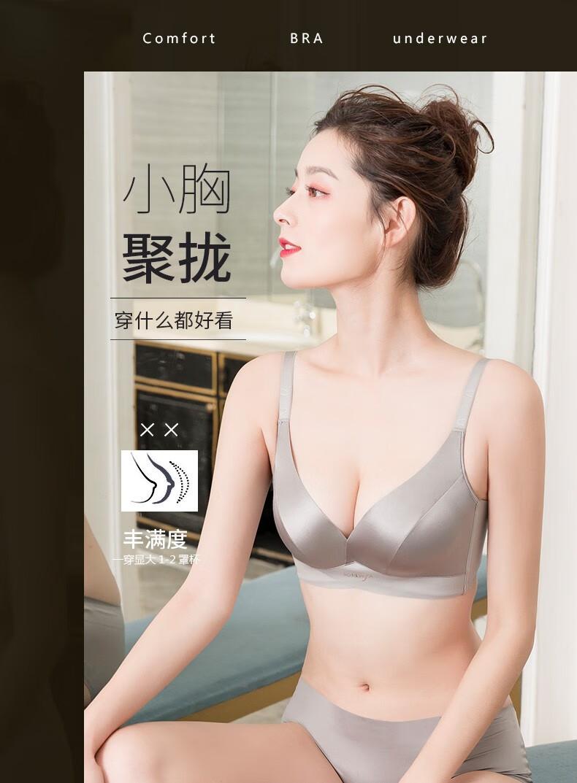 曼可娇女士内衣套装无钢圈小胸显大聚拢文胸防下垂调整型收副乳上托胸罩铁灰色38/85A